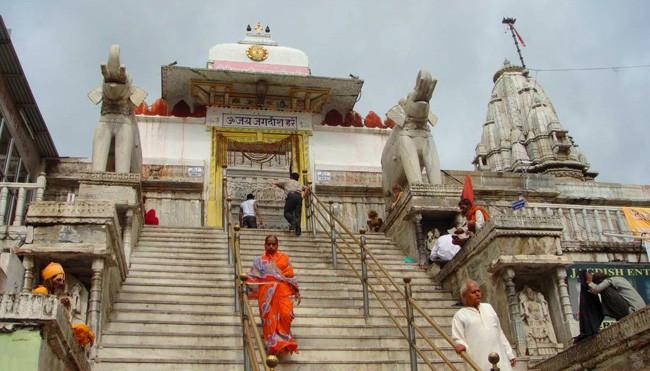Udhaipur