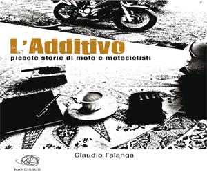 additivo