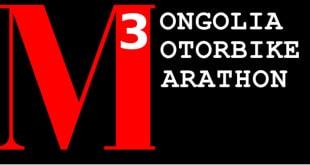 Il logo della Mongolia Motorbike Marathon