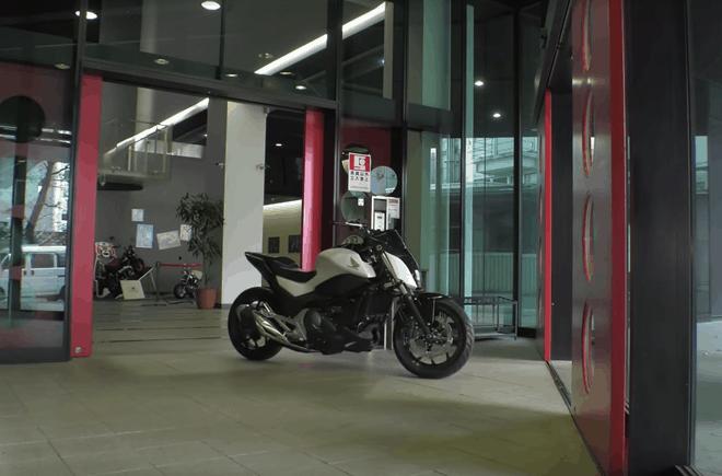 Honda NC 750 Riding Assist